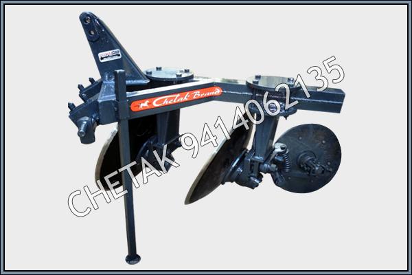 Y Bar Disc Plough