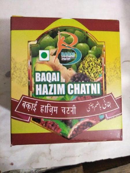 Baqai Hazim Chutney