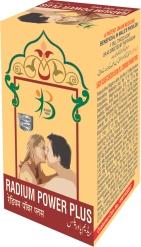Baqai Radium Power Plus Pills