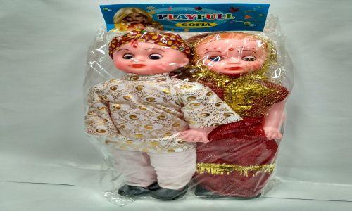 Kids Doll 15