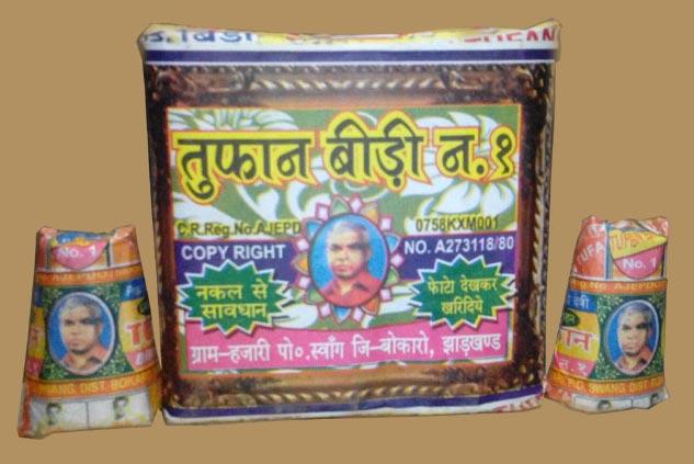 Lal Mohan Tufan Biri No.1
