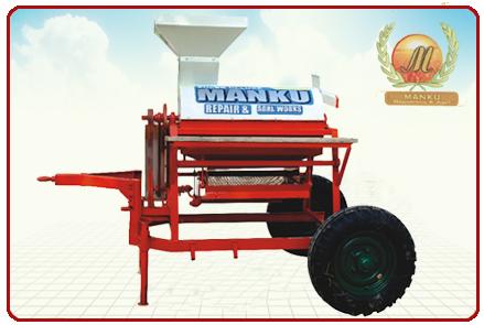 Manku Maize Thresher 01