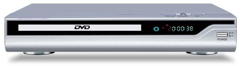 Branded DVD Players