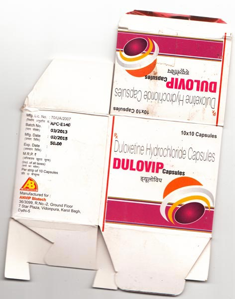 Dulovip-20 Capsules