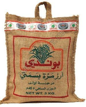 Rice Jute Sacks 06