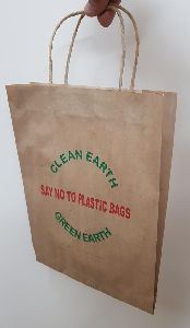 Flat Bottom Paper Carry Bag