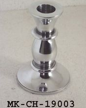 Aluminum Small Candle Holders