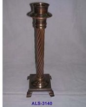 Brass Candle Holders Antique Finish