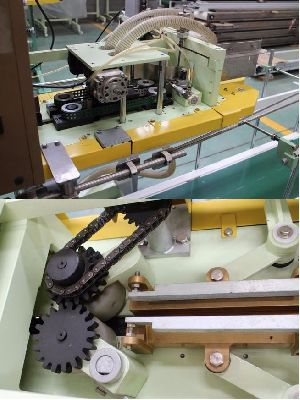 Heat Sealing With Bag Sewing Machine 02