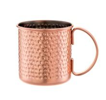 STRAIGHT SIDED MOSCOW MULE MUG