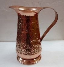 Copper Engraved Pitcher