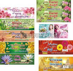 Agarbatti Labels