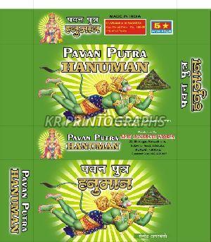 Hanuman Agarbatti Box
