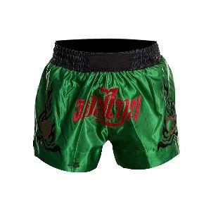 TS 3255-Boxing Shorts