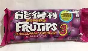 BLACK CURRANT CANDY