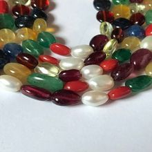 Nine Precious Gemstone Beads
