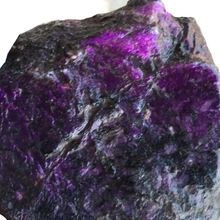 Rocks of Natural Sugilite Gemstones