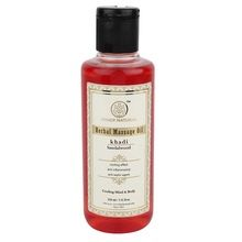 HERBAL SANDALWOOD MASSAGE OIL