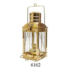 Brass Nautical Cargo Lantern