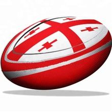 rugby ball uk