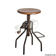 Adjustable Hand Crank Bar Stool