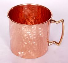 HAMMERED MOSCOW MULE DRINKING MUG