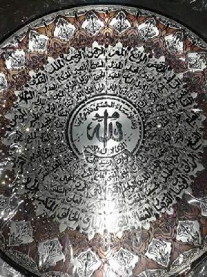 Handmade Copper Craft Islamic Plat 02