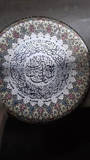 Handmade Copper Craft Islamic Plat 03
