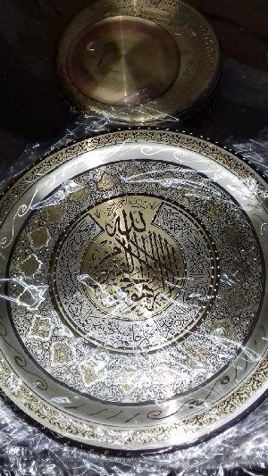 Handmade Copper Craft Islamic Plat 04
