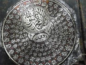 Handmade Copper Craft Islamic Plat 07