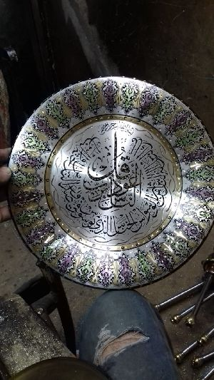 Handmade Copper Craft Islamic Plat 08