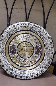 Handmade Copper Craft Islamic Plat