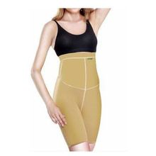 Hip Corset Body Shaper