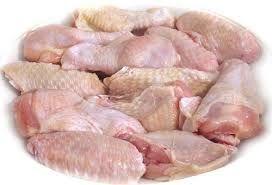 Frozen Chicken Miscut Wings