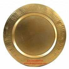 Gold Hammered Iron Charger Plate