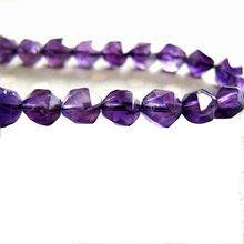 Amethyst Facted Beads