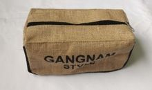 Jute Cosmetic Case with zipper