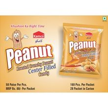 Peanut Center Filled Candy