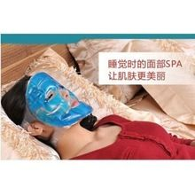 Cold Face Facial Mask