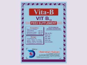 Vita B12 Feed Supplement