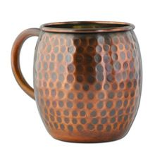 Antique Look Hammered Moscow Mule Copper Mug