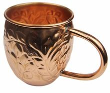 New Copper Moscow Mule Mugs