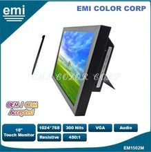 EM1502M Touch Monitor