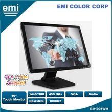 EM1901WM Touch Monitor