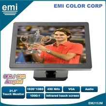 EM2152M Touch Monitor