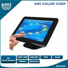 EM2200M Touch Monitor