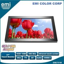 EM2701M Touch Monitor