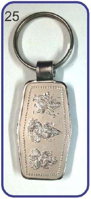 25 Metal Keychain