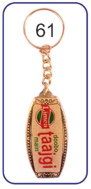 61 Metal Keychain