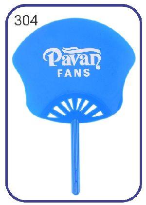 Pavan Hand Fans